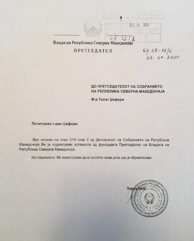 """Заев во оставката ја """"заборави"""" Северна"""
