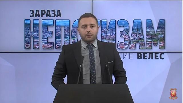Димче Арсовски: Пожарната служба во Велес стана прибежиште за роднините на функционерите од СДСМ Велес