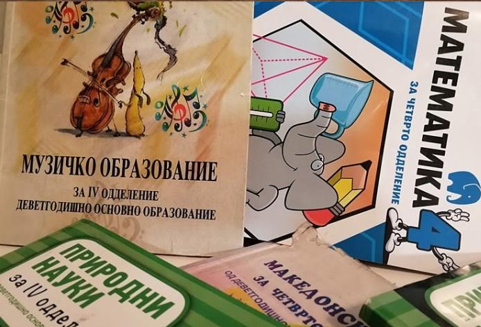 Владата ја утврди содржината на учебниците за основно и средно образование