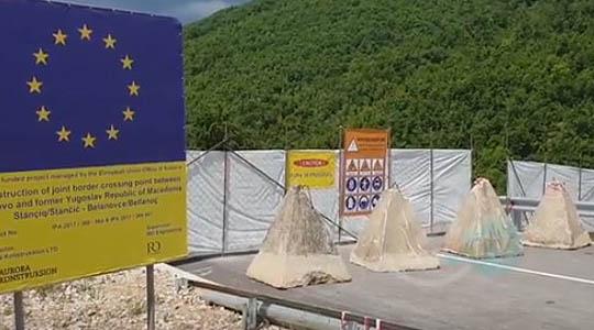 Викендов се отвора граничниот премин Белановце-Станчиќ со Косово
