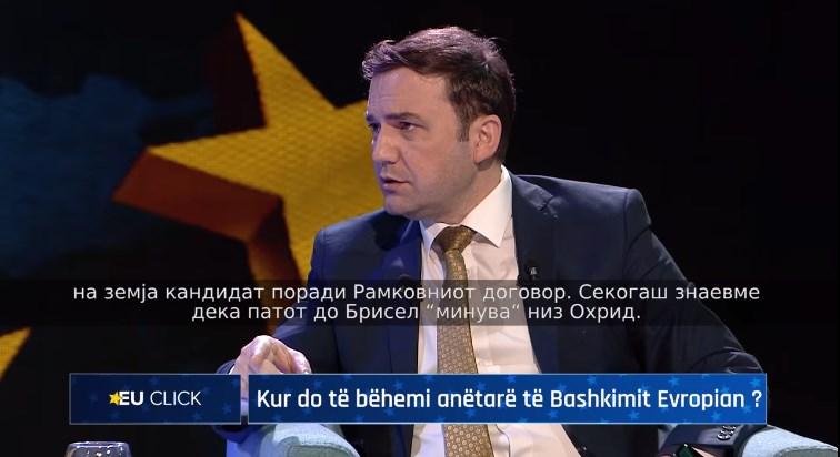 Османи: Без Рамковниот договор немаше да станиме земја кандидат за ЕУ