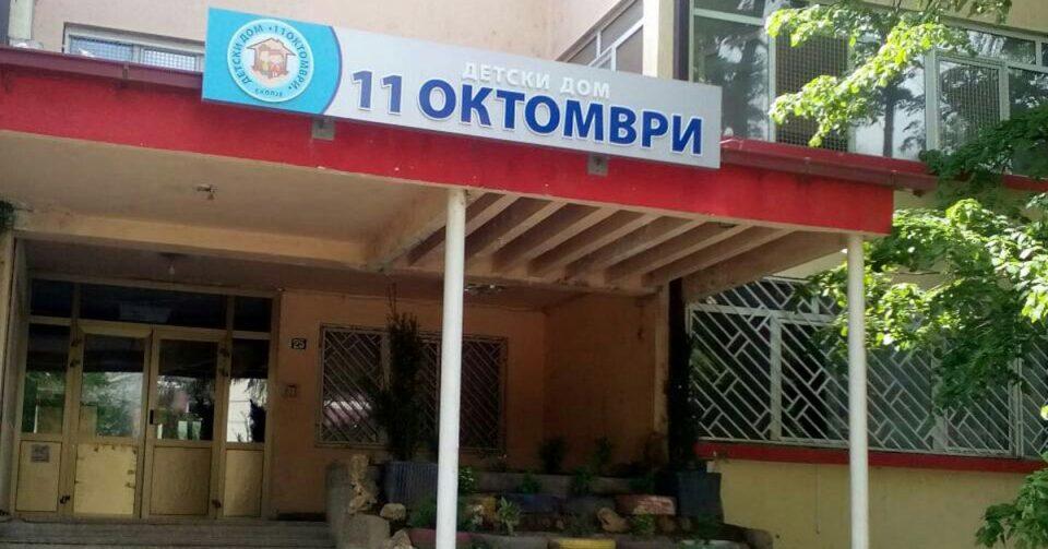"""Иселеник од Германија донираше парични средства и пакетчиња за штитетниците на Домот """"11 Октомври"""""""