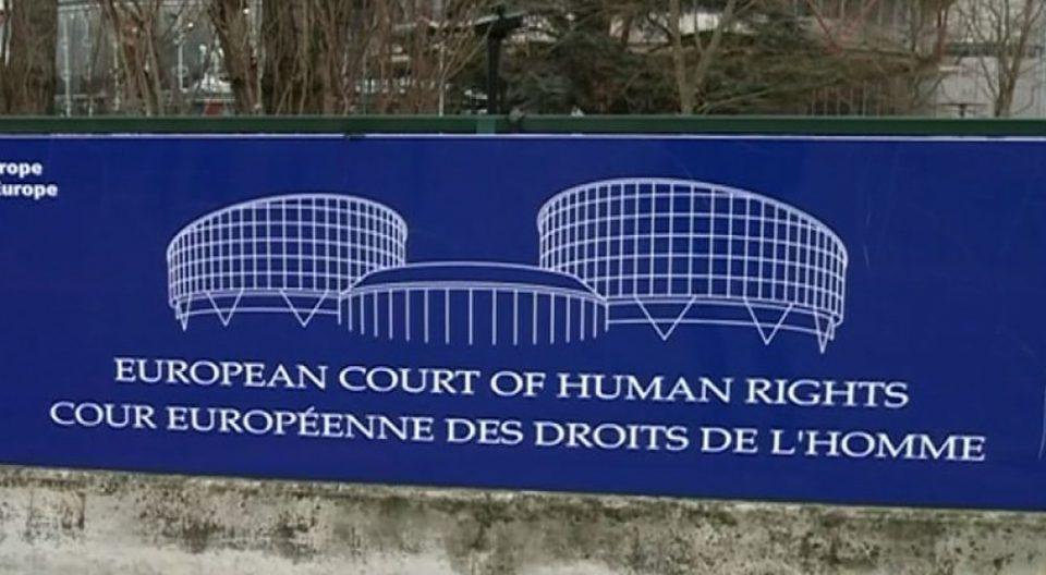 Македонците од Бугарија извојуваа голема победа против бугарската држава во Судот за човековите права во Стразбур