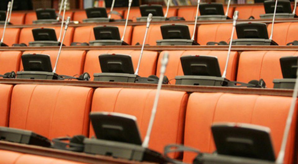 Над 1000 амандмани за законот за легализација на дивограби