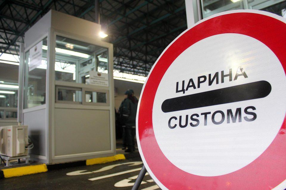 Намалени увозните царинските стапки на одделни производи за производство на технолошко напредни производи