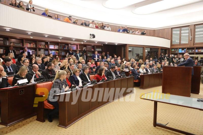 Почна средбата на работната група за законот за ЈО