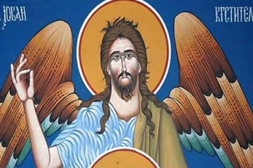 Го славиме светиот Јован Крстител: Еве што никако не требате денеска да правите