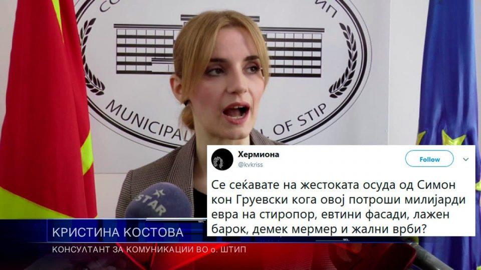 Му аплаудирале кралеви и кралици, но не смее да го искритикува градоначалникот на Штип: Советничка на Бочварски го нападна маестрото бидејќи се пожали на ладната сала