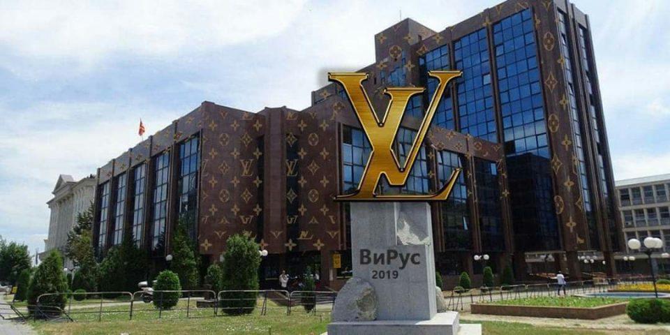 Реформираното правосудство на Заев: По три години конечно судење за претепаната царинарничка