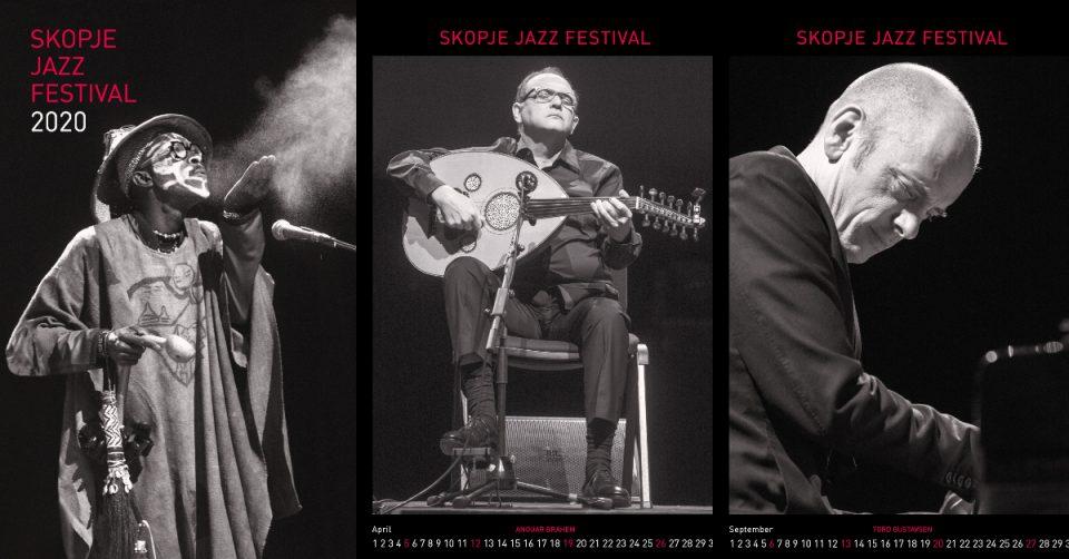 """Традиционална јануарска годишна забава на """"Скопски џез фестивал"""""""