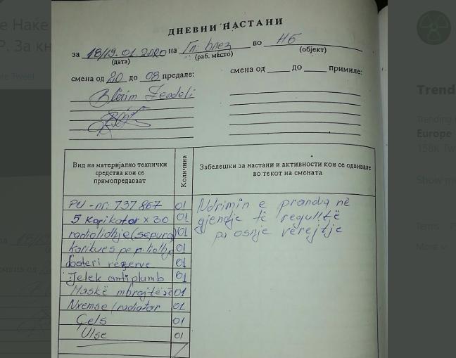 Албанскиот единствен службен јазик во МВР