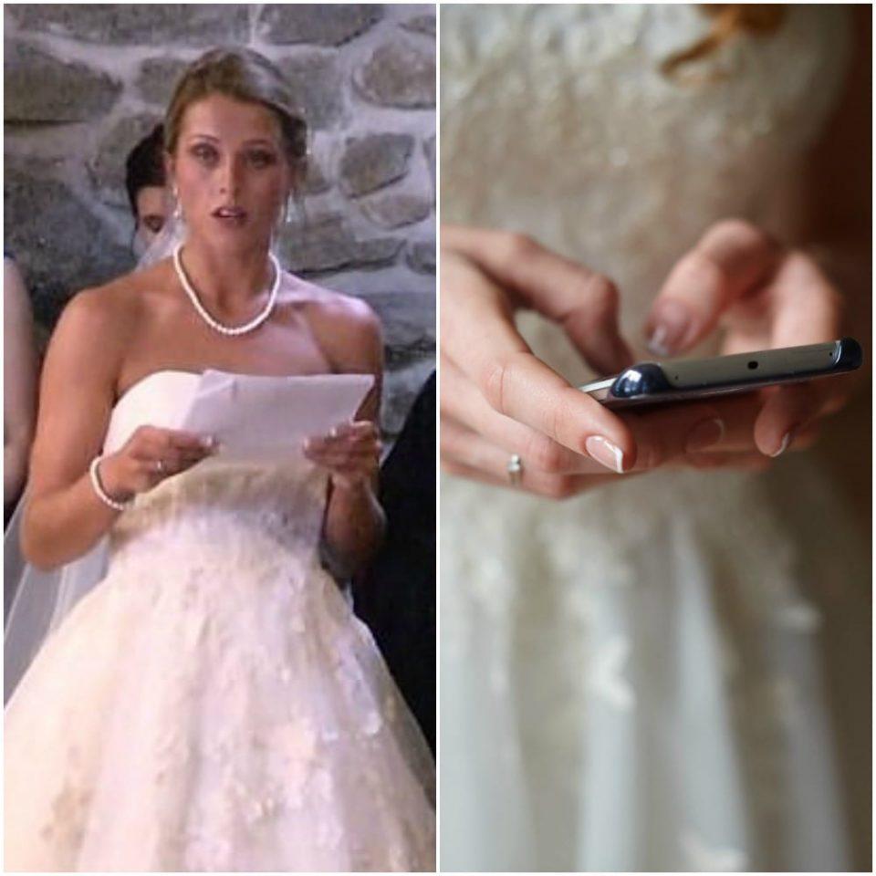 Наместо завети, ги прочитала пораките до љубовницата на свршеникот
