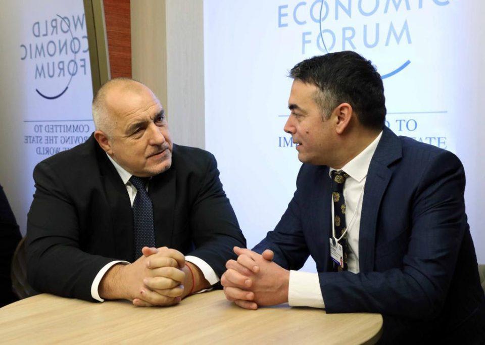 Димитров се сретна со Борисов во Давос