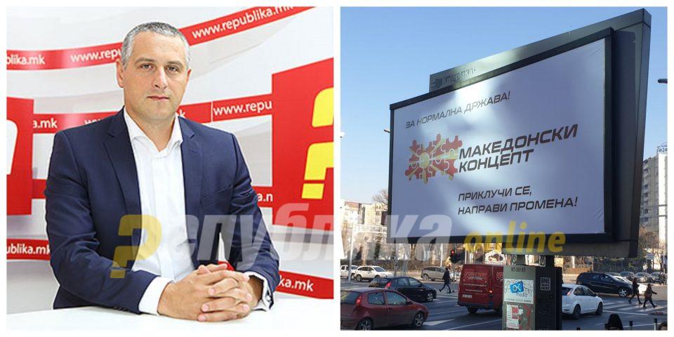 Латас: Го држат Никола Тодоров со два случаја – затоа формира партија