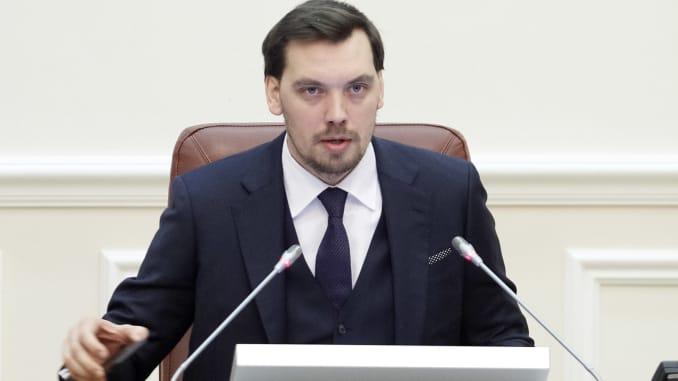 Премиерот на Украина поднесе оставка