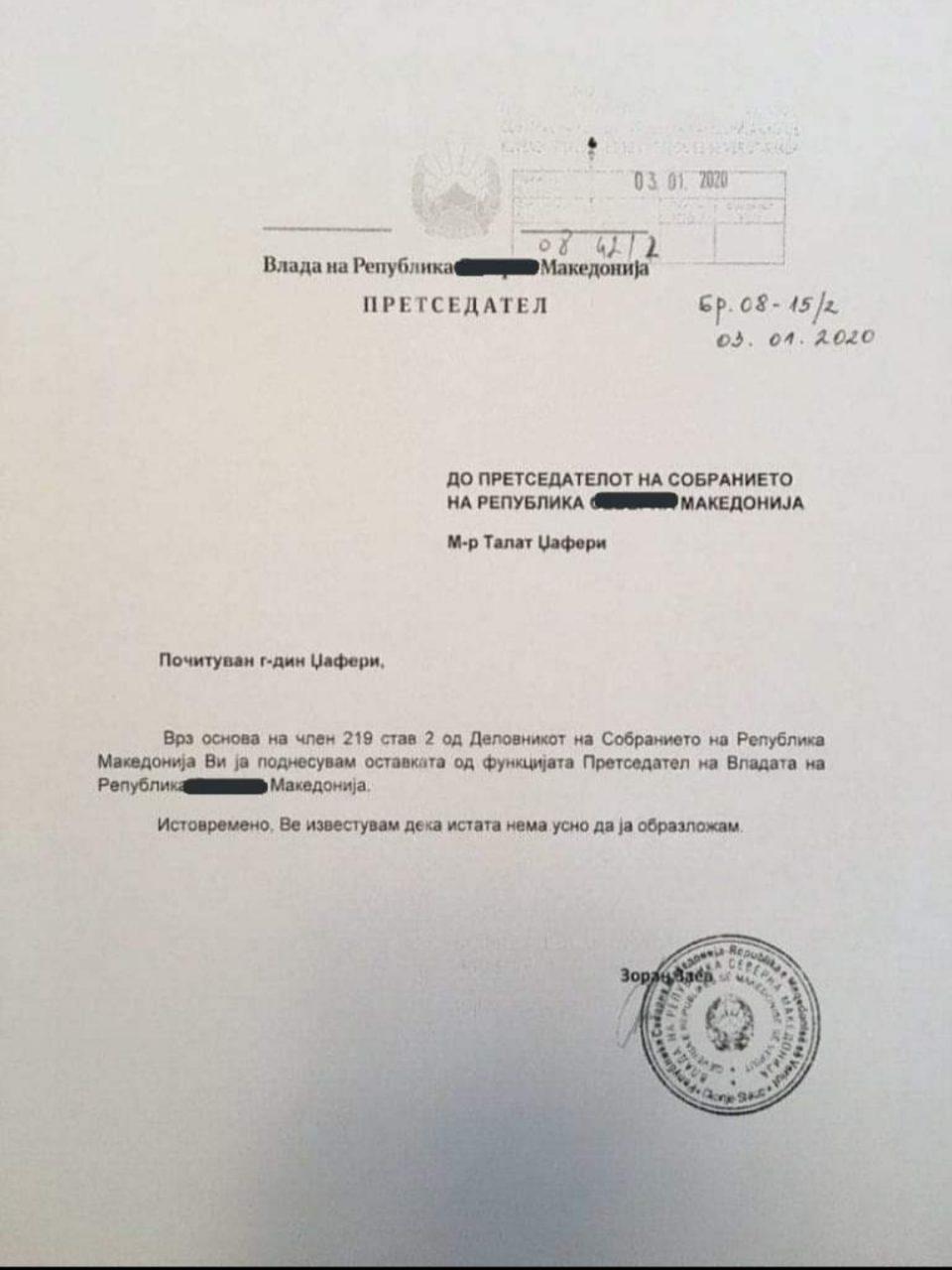 Што пишува во депонираната оставка на Заев?