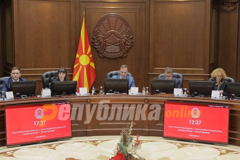 Владата ќе одржи седница во Штип