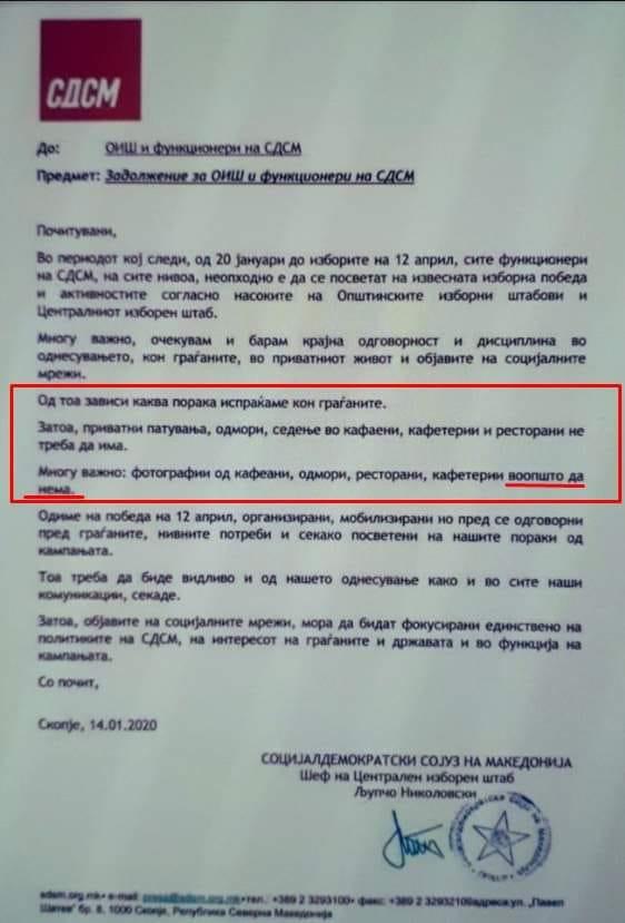 """За победа на избори Љупчо Николовски им забрани на своите да """"ломе чаше од кристала"""" по кафеани"""