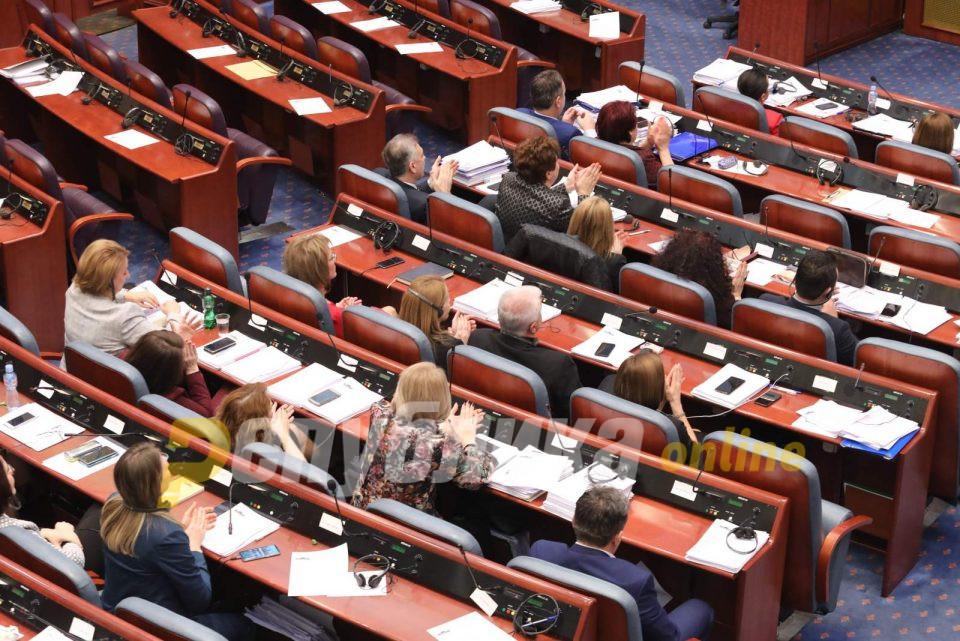 Некои пратенички групи доставиле амандмани за законот за ЈО, дел бараат дополнително време