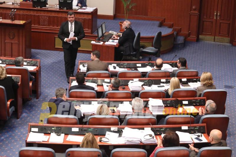 Собранието во петта брзина: За денеска закажана уште една седница