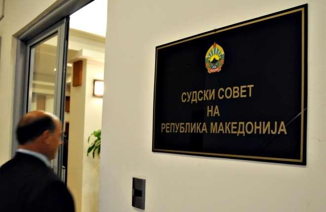 Зендели, кадарот на ДУИ, стана член на Судски совет