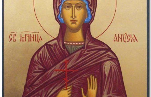 Денеска е Св. великомаченица Анастасија
