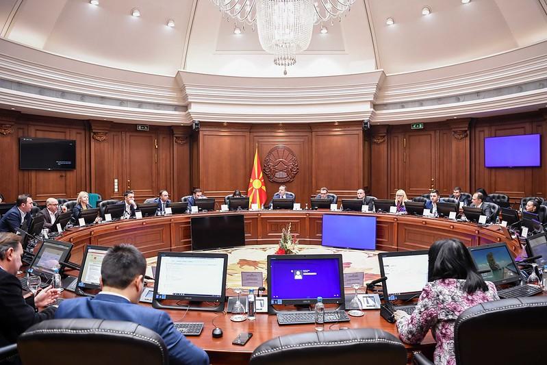Владата ќе ја одржи втората редовна седница, неколку точки на дневен ред