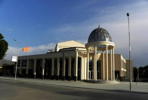 Со 209,5 милиони денари ќе се градат и санираат 12 културни објекти во Македонија