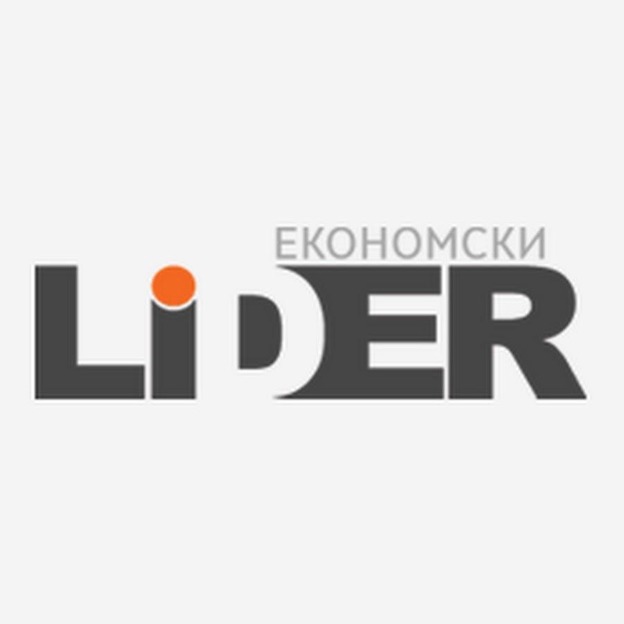 """Во 13 часот """"Економски лидер"""" ќе објави аудио снимка за скандал во Министерството за земјоделство"""