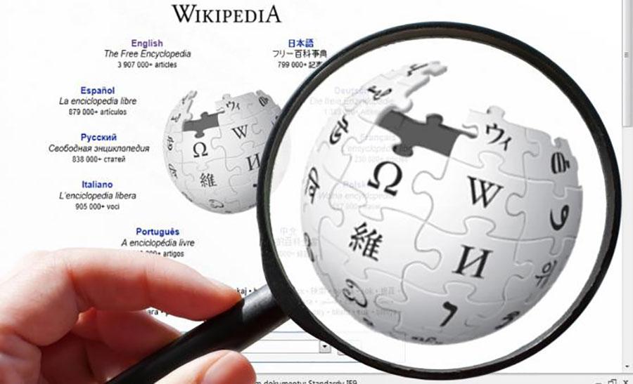 Турција ја укинува забраната на Википедија
