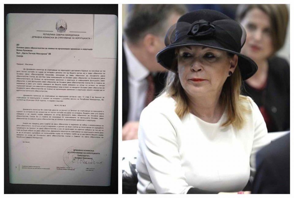 Рускоска си го вработила внукот во ОЈО Скопје, а Антикорупциска не видела судир на интереси