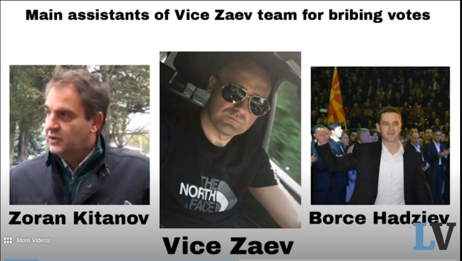 (2) Струмичкиот бог Вице Заев: Ајде Османче, завршете работа, па да видиш јас како частам