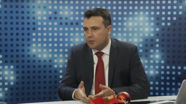 Заев: Верувам дека до 2025-27 ќе станеме членка на ЕУ