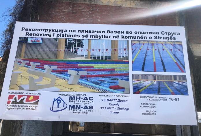 По неколку одложувања: Дали власта конечно ќе го реконструира базенот во Струга