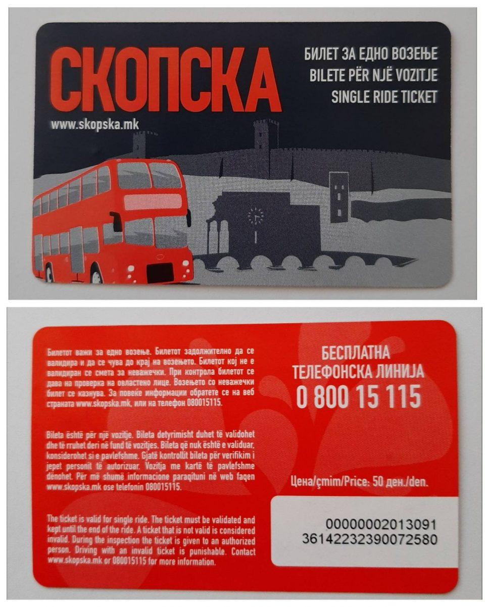 ЈСП Скопје го пушти во употреба билетот за едно возење