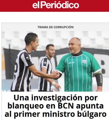 Дали Бојко Борисов перел пари во Шпанија?