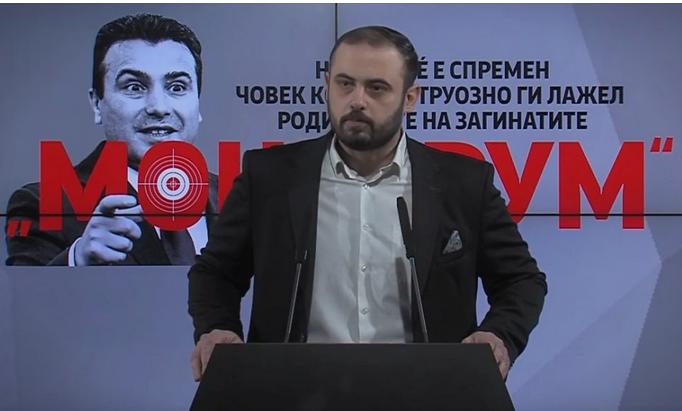 Ѓорѓиевски: За политички цели, Заев монструозно го злоупотребувал масакрот кај Смилковско Езеро