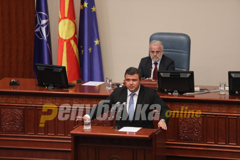Џафери не ги става интерпелациите на Николовски и Маричиќ на седница: Самоволието на СДСМ и ДУИ продолжува, затоа сме хибриден режим