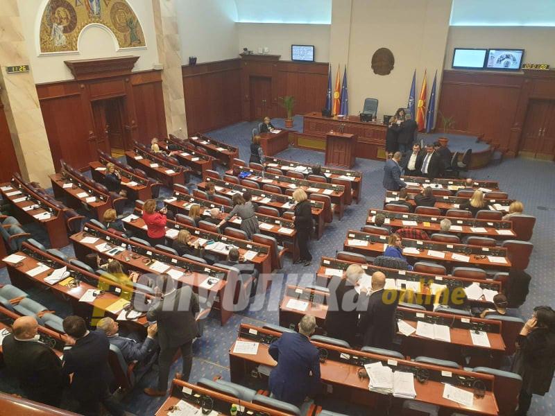 Собранието работи како печатница пред распуштање: На дневен ред 40 закони