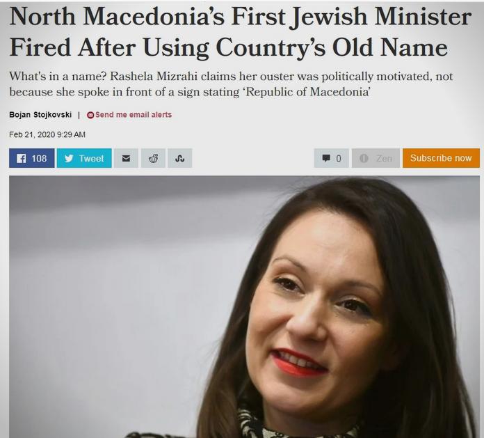 Мизрахи за најтиражниот израелски весник: Луѓето во Македонија не се антисемитски, нападите беа дел од едно грозно политичко сценарио
