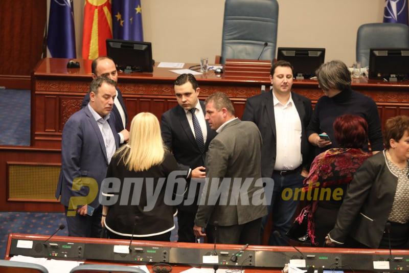 Преку Уставен суд: Собранието ќе се врати само за да ги потврди уредбите на Владата и да создаде терен за избори?
