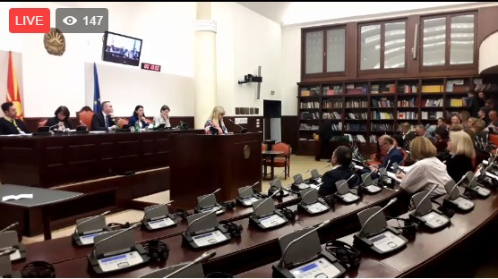 Пратениците на СДСМ ја напуштија собраниската комисија