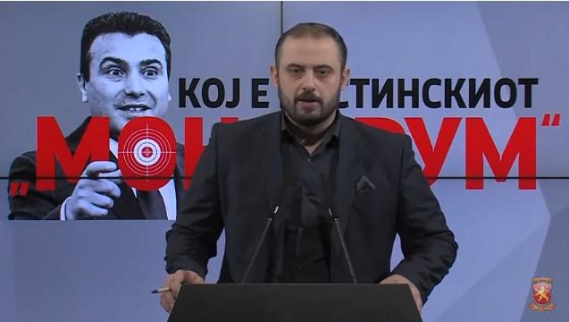"""Орце Ѓорѓиевски: Заев треба кривично да одговара затоа што истрагата за """"Монструм"""" ја насочи во погрешен правец"""