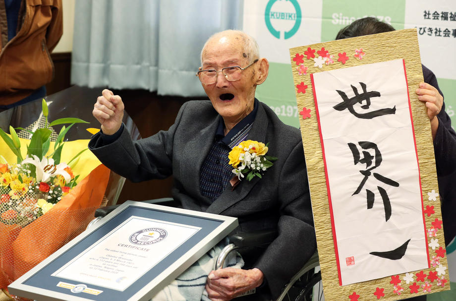 11 дена пред неговиот роденден почина наjстариoт мaж вo светот