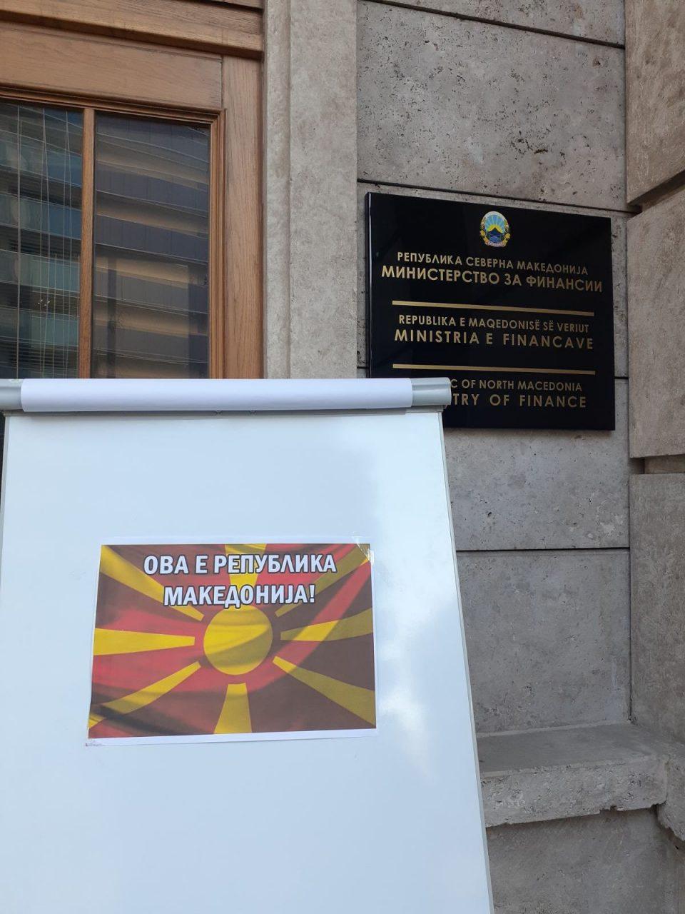 """""""Република Македонија"""" – институциите го добија вистинското име"""