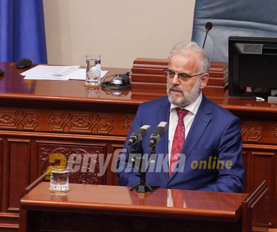Течат ли десетте дена за доделување мандат: Џафери се уште не го известил Пендаровски дека Собранието е конституирано
