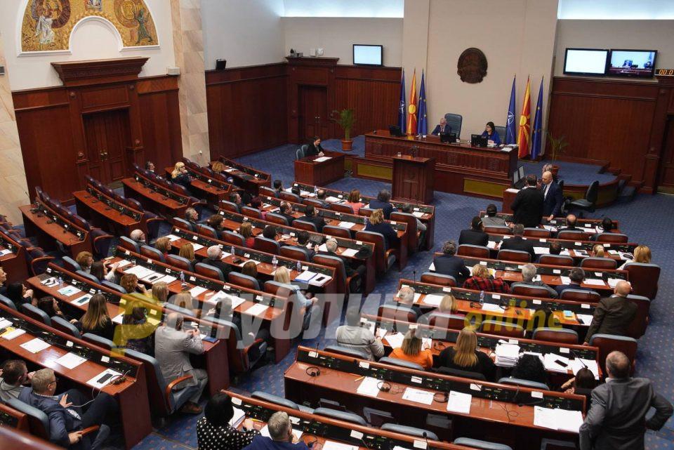 Собранието го заврши мандатот со кршење на Уставот