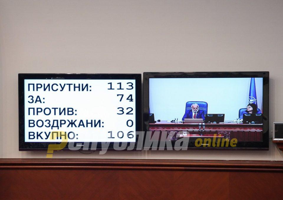 """На скандалозен и криминален начин со 74 гласаа """"за"""" донесен Законот за ЈО"""