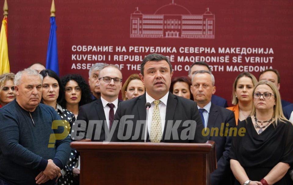 Владата преку Талат Џафери го контролира Собранието: На пратениците на ВМРО-ДПМНЕ не им е дозволено да зборуваат за интерпелацијата на Спасовски