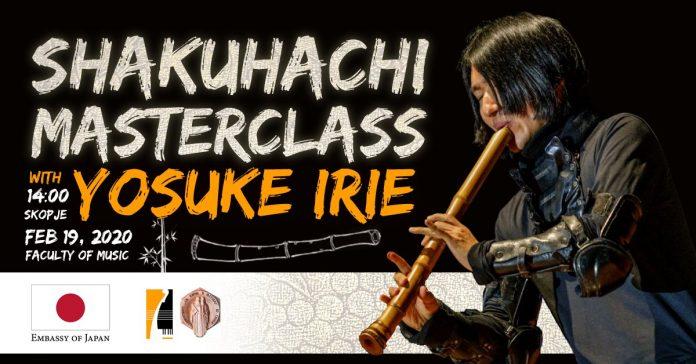 Мастерклас со наградуваниот виртуоз за јапонска шакухачи флејта, Јосуке Ирие на ФМУ